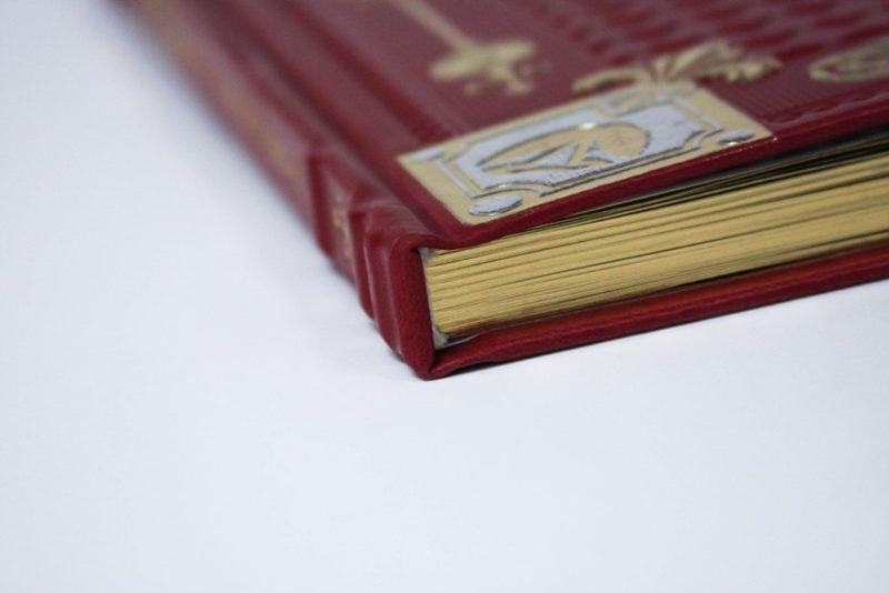 юбилейная книга