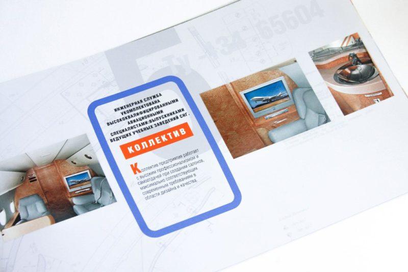 печать каталогов цена друк-с