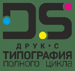 Типография Друк-С