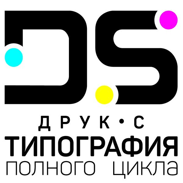 Друк-С