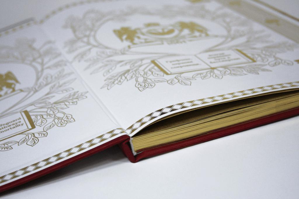 Книги и журналы