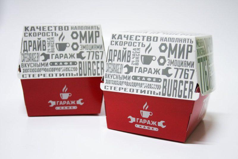 Коробки для еды. Новые кейсы
