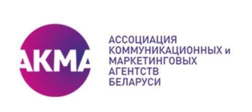 logoakma