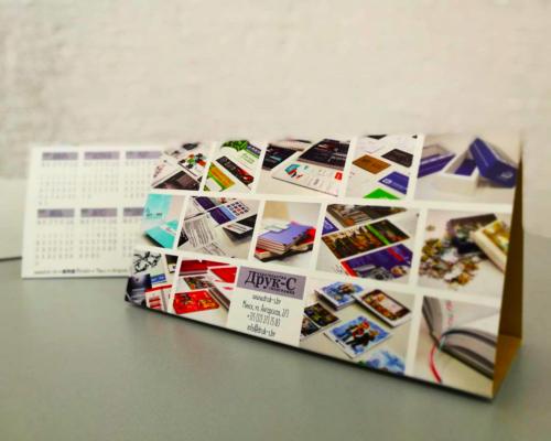 sale-calendars1