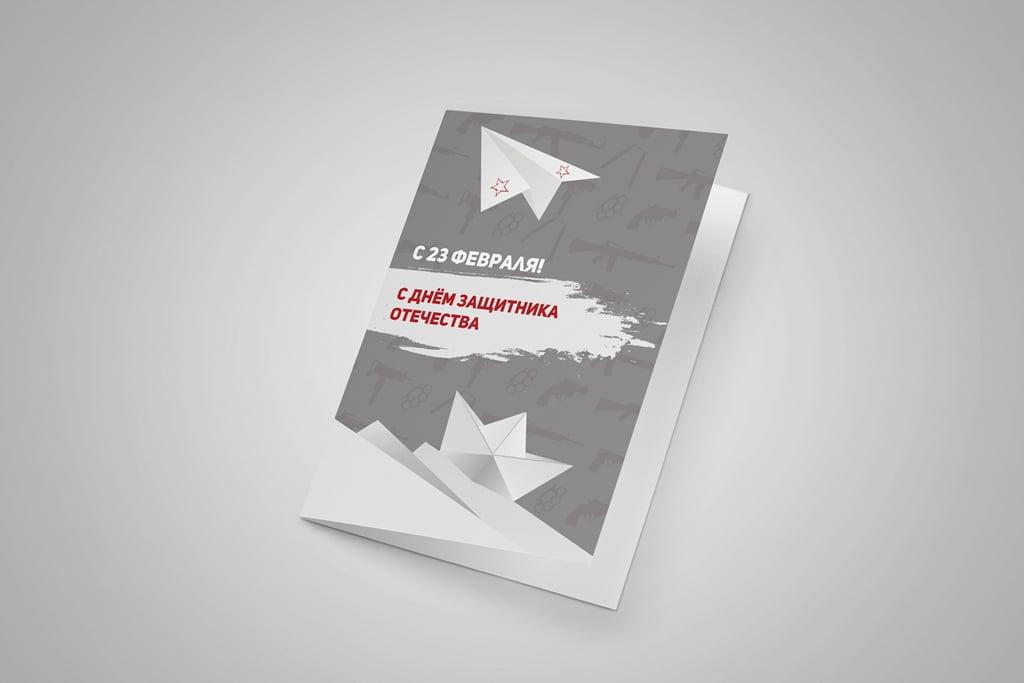 Дизайны открыток на 23 февраля