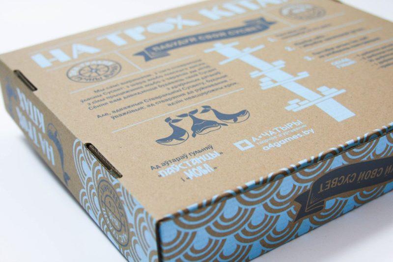 Упаковка из картона или новый вид ценности