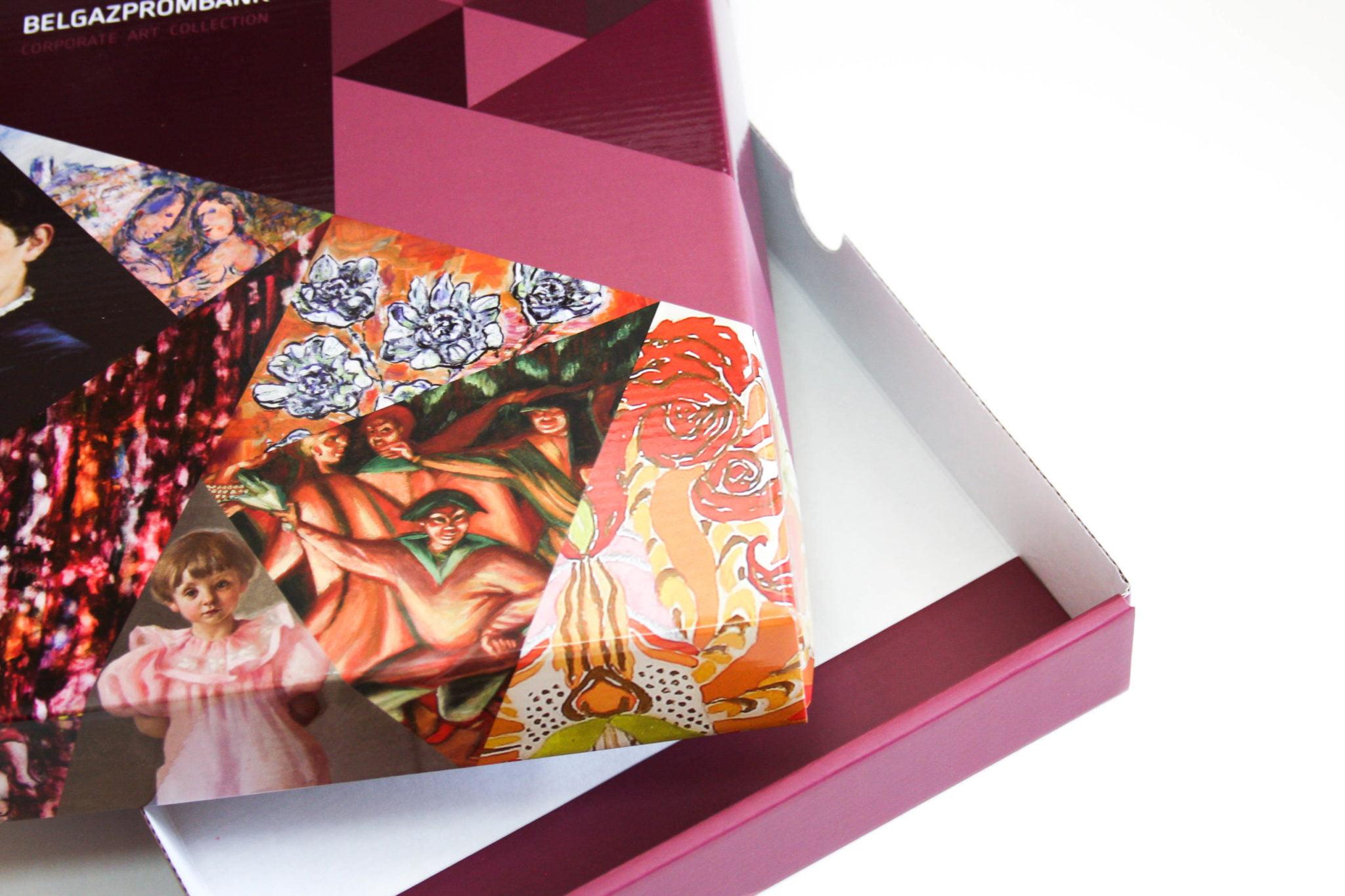 Коробка «Крышка-Дно»