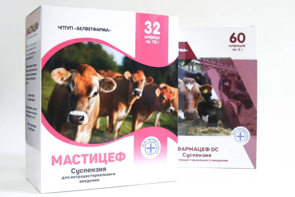 Упаковка для ветеринарных препаратов