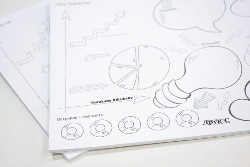 Корпоративные открытки на 14, 23 февраля и 8 марта
