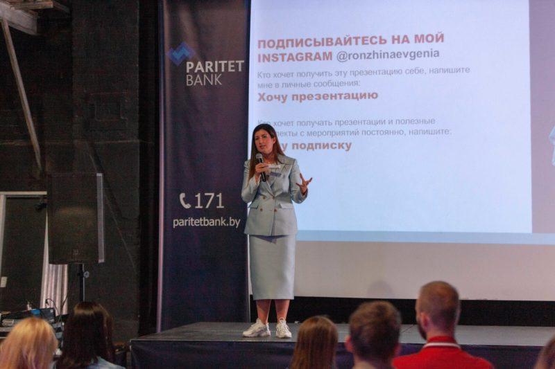 Minsk Marketing Forum. Как это было